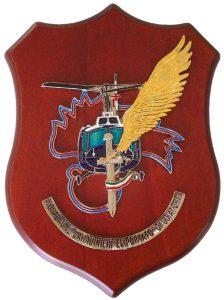 """Crest Squadrone Carabinieri Eliportato """"Cacciatori"""""""
