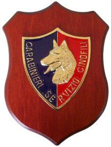 Crest Carabinieri Servizio Cinofili
