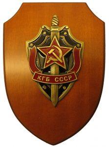 Crest Kgb – Servizi Segreti Unione Sovietica – CCCP